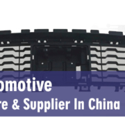 Best-Automotive-Manufacture-&-Supplier-In-China-LOXIN-Mold