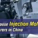 How-to-Choose-Injection-Mold-Maker-Manufacturers-in-China-LOXIN-Mold