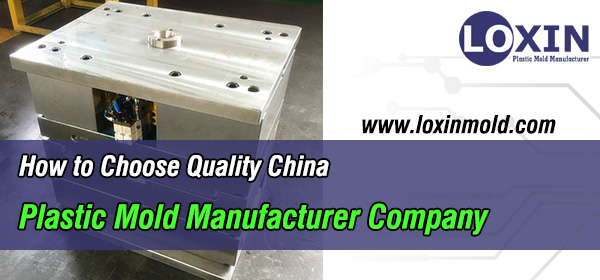 How-to-Choose-Quality-China-Plastic-Mold-Manufacturer-Company-LOXIN-Mold