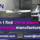 Where-can-I-find-China-plastic-injection-molding-manufacturer