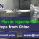 How Dose Plastic Injection Moulding Process steps from China