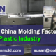 Your Best China Molding Factory For Injection Plastic Industry