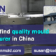 Where to find quality mould manufacturer in China